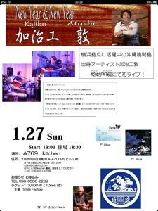 20130117-224151.jpg